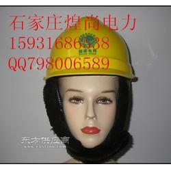 安全帽防寒安全帽质量防寒安全帽的型号图片