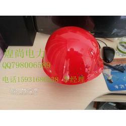 安全帽生產廠家 安全帽玻璃鋼安全帽防護圖片