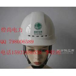 电力安全帽安全帽安全帽质量图片