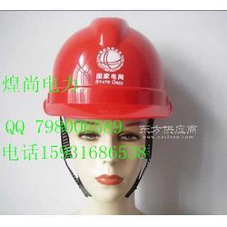 防砸安全帽,电力安全帽图片
