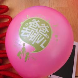 环保气球厂家_昊中气球(在线咨询)_北京气球厂家图片
