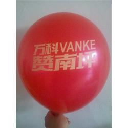 10寸1.8克广告气球印字定做|昊中气球|青海广告气球图片