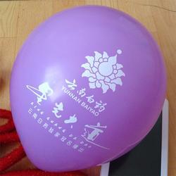 定做3.2克广告气球印字|昊中气球|天津广告气球图片