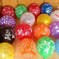 北京外贸出口气球厂家联系方式,昊中气球图片