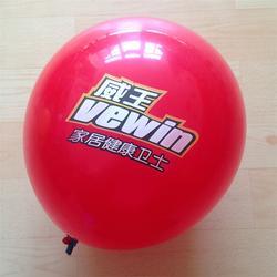 昊中气球,乳胶环保广告气球印字订制,浙江广告气球图片