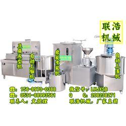联浩豆腐机厂家免费培训技术(多图)、吉林彩色豆腐机器多少钱图片