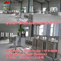 联浩生产豆干的设备怎么卖-台中香干机-全自动豆干机生产视频图片