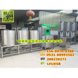 仿手工香干机(多图)|芜湖豆腐干机生产视频图片