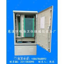 交接箱144芯SMC光缆交接箱图片