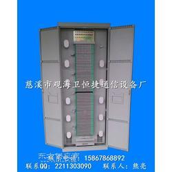 供應576芯直插盤光纖配線柜圖片