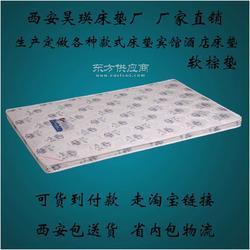学生床垫棕垫定制图片