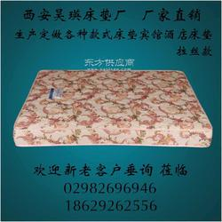 床垫定做弹簧床垫定做图片