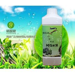 磁磊键环保科技(图)、除味剂招商、商丘除味剂图片