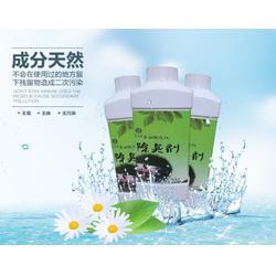 粪便除臭剂厂家 西安粪便除臭剂 磁磊键环保科技图片