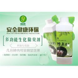 濮阳粪便除味剂、粪便除味剂厂家、磁磊键环保科技(优质商家)图片