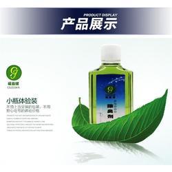 磁磊键环保科技(图)、除臭剂小瓶、除臭剂图片