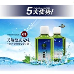 磁磊键环保科技(图)_郑州除臭剂加盟_除臭剂图片
