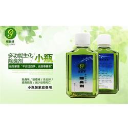 生物杀菌剂 生物杀菌剂 磁磊键环保科技(优质商家)图片