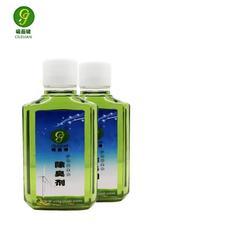 磁磊键环保科技(图)|厕所除臭|除臭图片