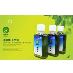 广州祛味剂_祛味剂哪家好_磁磊键环保科技(认证商家)图片