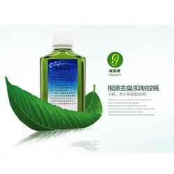 福建生物除臭剂-磁磊键环保科技(已认证)生物除臭剂图片