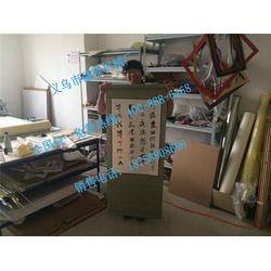 山西画框切角机_画框切角机厂家直销_盛隆机械图片