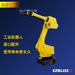 工业上下料机床机械手厂家 6轴机器人设备图片