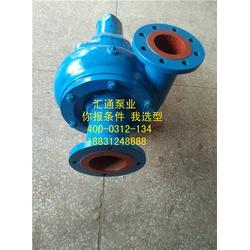 海南SS胶球泵|汇通泵业|无堵塞SS胶球泵图片