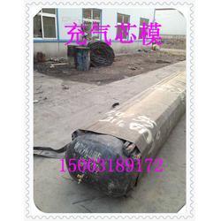 空心梁板橡胶充气芯模 桥梁橡胶气囊内模 元亨厂家供应图片
