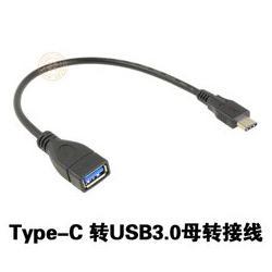 usb接口2.0|晴达生产USB |usb接口图片