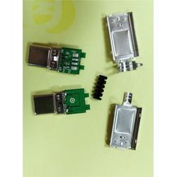 供应USB 采购usb连接器 龙岗usb连接器图片
