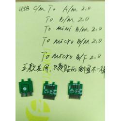 生产usb3.1-a型usb连接器-光明新区usb连接器图片
