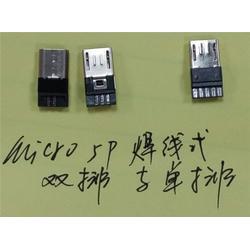 谁有type-c,哪家有USB TYPE-C,品牌usb图片