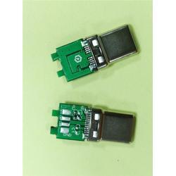 哪家加工usb type-c、usb3.1厂商、深圳usb图片