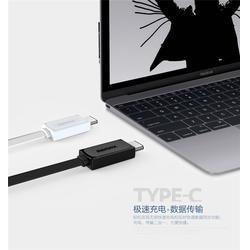 晴达量产USB TYPE-C、usb、usb3.1c公插头图片