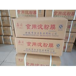 糯米纸加工商,糯米纸,鑫贝食品(查看)图片