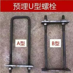 U型螺栓 一辆货车需要几根U型螺栓 皇茂标准件