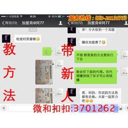 微信货源官网,微衣服饰,天津微信货源图片