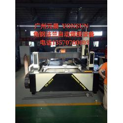 元晟科技公司-角钢法兰自动焊加工精准焊接