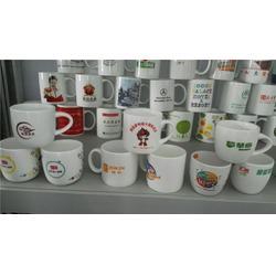 马克杯定做、天龙马克杯、诗如意陶瓷杯生产厂家直供图片