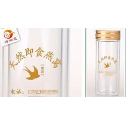 诗如意厂家直销、襄樊蜂蜜包装瓶、蜂蜜包装瓶 高端玻璃图片