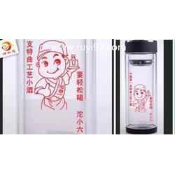 水杯诗如意定制加工(多图)包装瓶厂家-晋中包装瓶图片