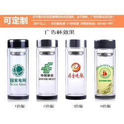 诗如意厂家直销免费印字(图)_创意广告杯定做_重庆广告杯定做图片