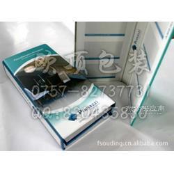 涂料岩片真石漆色卡样板册样品盒图片