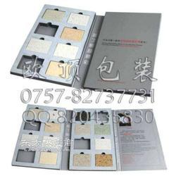 石英石样品册,样板盒图片