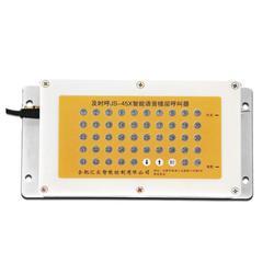 樓層呼叫器報價-福建樓層呼叫器-匯宸智能控制圖片