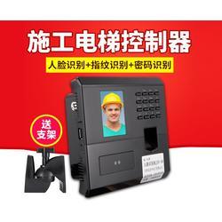 施工电梯人脸识别厂家-电梯人脸识别-合肥绿能公司(查看)价格