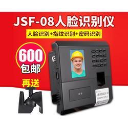 電梯人臉識別-合肥綠能-電梯人臉識別公司