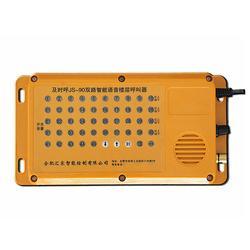 施工楼层呼叫器、汇宸智能控制(在线咨询)、合肥楼层呼叫器图片