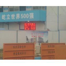 扬尘监测系统厂家,拉萨扬尘监测系统,合肥绿能图片